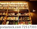 亞馬遜書店 72517303