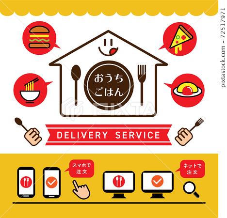 送貨服務插圖素材 72517971