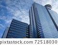摩天大樓城市 72518030