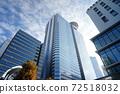 摩天大樓城市 72518032