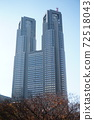 摩天大樓市府 72518043