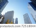 摩天大樓城市 72518044