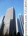 摩天大樓城市 72518045
