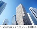 摩天大樓城市 72518046