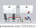 Young adult woman in jeans pants running away from office at the end of working day vector illustration. Fast moving forward, going home cartoon character in workplace interior on cityscape 72521611