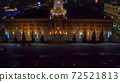 Administration of the city Yekaterinburg, Russia. Stock footage. Concept of architecture, aerial view of an old historic building and the city square.  72521813