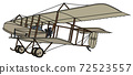 The vintage beige biplane 72523557