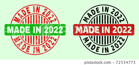 MADE IN 2022 Rounded Bicolor Seals - Corroded Surface 72534773