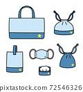 用來上幼兒園和學校的布袋,口罩等布製品 72546326