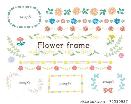Hand drawn illustration set of cute flowers 72550987