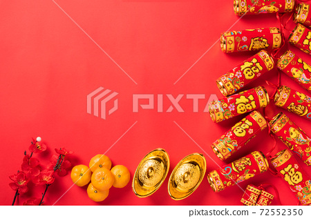Chinese new year 2021 festival 72552350