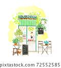 小開咖啡館 72552585