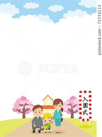 參加與他的家庭的入口儀式一個逗人喜愛的幼兒園男孩的例證。 72558213