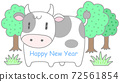 Illustration of New Year's card, cow character and trees 72561854