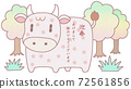 Illustration of New Year's card, cow character and trees 72561856