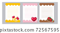 Vector design elements for notebook, diary, template design. Cute kawaii and cartoon illustration note papers, ready for your message. Love,ring,heart,Chocolate strawberry. 72567595