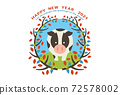 New Year's card 72578002