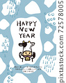 New Year's card 72578005