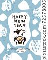 新年賀卡 72578005