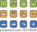 交通圖標集(應用樣式版本) 72578500