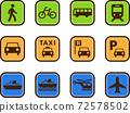 交通圖標集(應用樣式版本) 72578502