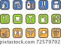 象形圖的商業設施集(應用樣式ver。) 72579702