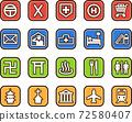 地圖符號象形圖集(應用樣式ver。) 72580407