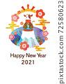 2021年新年插圖素材 72580623