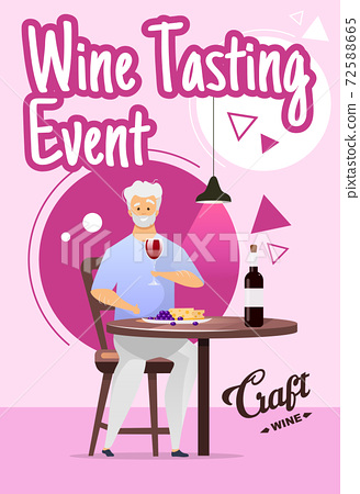 Wine tasting event poster vector template 72588665