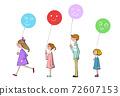 兒童氣球的插圖 72607153