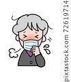 一位因無法停止咳嗽和擠壓而陷入困境的老婦 72619714