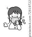 一個因為無法停止咳嗽和擠壓而陷入困境的年輕女子 72619722
