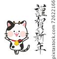 新年的材料牛貓圖 72622166