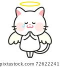 寵物損失貓天使圖 72622241