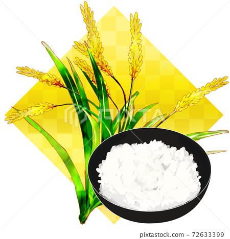God rice 72633399