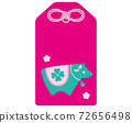Pop cow amulet Ox year pink 72656498
