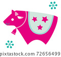Pop cow clay bell Ox year zodiac decoration pink 72656499
