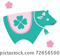 Pop cow clay bells Ox year zodiac decoration green 72656500