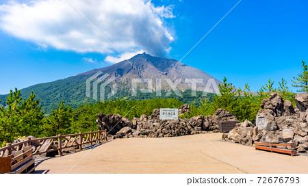 아리 무라 용암 전망대에서 본 사쿠라지마 72676793