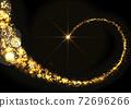 閃閃發光的流星 72696266