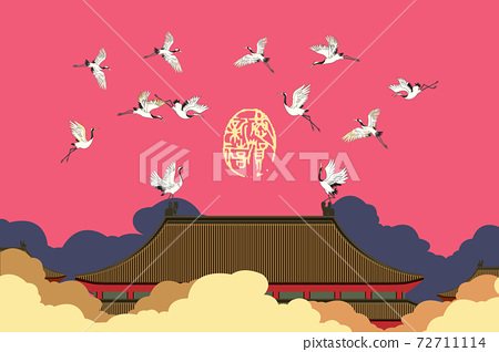 vector design of lunar new year greeting card with cranes flying over traditional chinese architecture 72711114