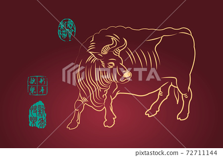 vector design of lunar new year greeting card celebrating the year of ox 72711144