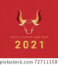 vector design of lunar new year greeting card celebrating the year of ox 72711158