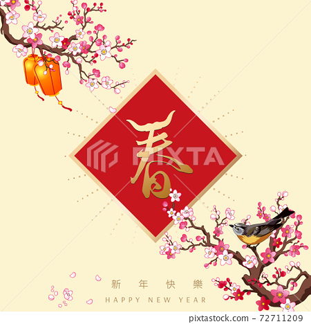 vector design of lunar new year greeting card with plum tree and magpie as symbol of good luck  72711209