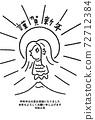 Amabier新年賀卡線條圖 72712384