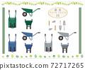 農業設備圖集合H 72717265