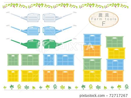 農用工具F的插圖集 72717267