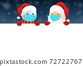 Santa Claus and snowman wearing medical mask holding banners, billboards, Christmas during Covid-19 isolate on snow  background graphic resources  for web, promote , sales New  Year, vector  72722767