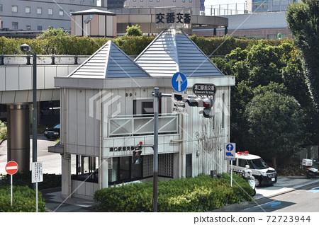 미조구치 역전 파출소 가나가와 현 가와사키시 72723944