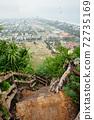 Marble Mountains, Danang, Vietnam 72735169